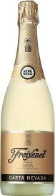 【サントリー正規品】フレシネ カルタ ネバタ 750ml 1本wine_YFNVZB【ご注文は12本まで同梱可能です。】