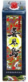 【送料無料】喜界島酒造 喜界島 黒糖焼酎 25度 1800ml 1.8L×6本【北海道・沖縄県・東北・四国・九州地方は必ず送料が掛かります】