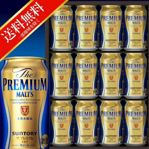 父の日 ビール プレゼント 飲み比べ 父の日ギフト【送料無料】サントリー プレミアムモルツ BPC3N 1セット 詰め合わせ セット【北海道・沖縄県・東北・四国・九州地方は必ず送料が掛かります。】
