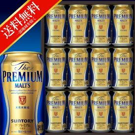 ビール ギフト お歳暮 御歳暮 飲み比べ プレゼント 飲み比べ 【送料無料】サントリー プレミアムモルツ BPC3N 1セット 詰め合わせ セット