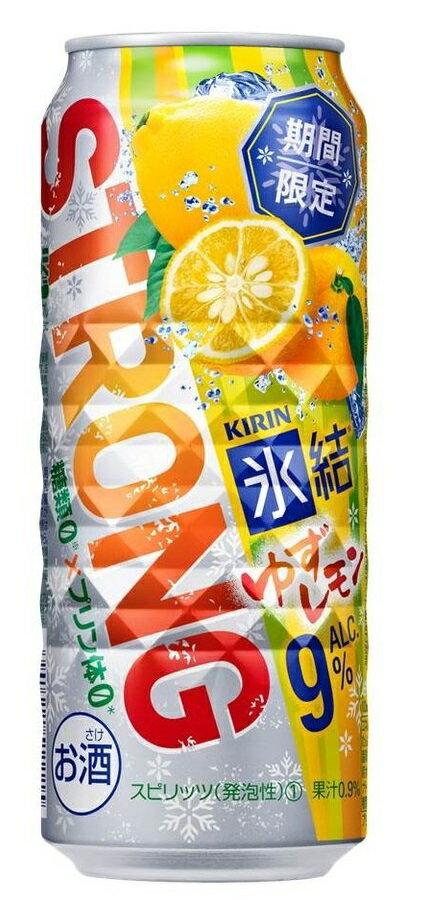 【期間限定】【あす楽】氷結 ストロング ゆずレモン 500ml×24本 【ご注文は2ケースまで同梱可能です】