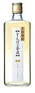 【送料無料】芋麦焼酎 とんぼの昼寝 25度 720ml 6本【北海道・沖縄県・東北・四国・九州地方は必ず送料が掛かります。】