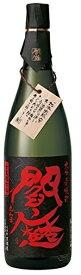 【送料無料】老松酒造 全量麹仕込麦焼酎 黒閻魔 25度 1800ml 1.8L×6本【北海道・沖縄県・東北・四国・九州地方は必ず送料が掛かります】