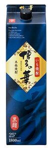 【送料無料】福徳長酒類 芋焼酎 博多の華 黒麹 25度 1800ml 1.8L×12本【北海道・東北・四国・九州・沖縄県は別途送料がかかります】