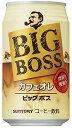 【送料無料】サントリー BOSS ビッグボス カフェオレ 350ml×2ケース【北海道・沖縄県・東北・四国・九州地方は必ず送…