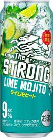 キリン・ザ・ストロング ライムモヒート 500ml×24本/1ケース【ご注文は2ケースまで1個口配送可能】