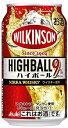 【送料無料】【2ケース】アサヒ ウィルキンソン・ハイボール 350ml×48本【北海道・東北・四国・九州地方は別途送料が…