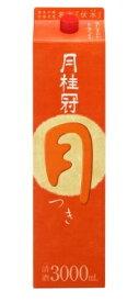 【楽天最安値に挑戦】【送料無料】月桂冠 月 パック 3000ml 3L×4本【北海道・沖縄県・東北・四国・九州地方は必ず送料が掛かります】