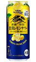 【送料無料】キリン キリン・ザ・ストロング 豊潤レモンサワー 500ml×48本【北海道・沖縄県・東北・四国・九州地方は…