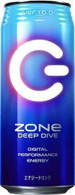 【送料無料】サントリー ZONe(ゾーン) DEEP DIVE(ディープダイブ) Ver.1.0.0 エナジードリンク 500ml ×24本【北海道・沖縄県・東北・四国・九州地方は必ず送料が掛かります】