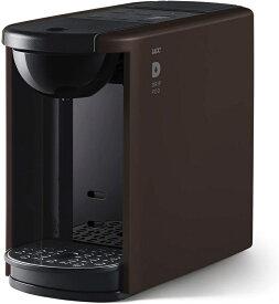 【送料無料】UCC 上島珈琲 ユーシーシーコーヒーメーカー DRIP POD T(ブラウン)[DP3] カプセル式 一杯抽出【本州(一部地域を除く)は送料無料】