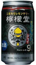 【送料無料】檸檬堂 カミソリレモン 350ml×48本/2ケース【北海道・沖縄県・東北・四国・九州地方は必ず送料が掛かります】