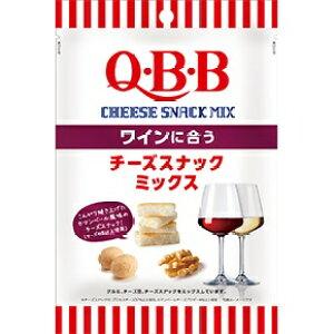 【送料無料】QBB ワインにあうチーズミックスナッツ 35g×10袋 【北海道・東北・四国・九州・沖縄県は必ず送料がかかります】ミックスナッツ ナッツ