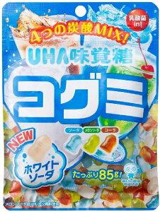 【送料無料】【ネコポス便】UHA味覚糖 コグミ ドリンクアソート 85g×20袋【メール便にてお届けします】