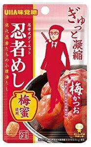 【送料無料】【ネコポス便】UHA味覚糖 忍者めし 梅かつお味 20g×20袋【メール便にてお届けします】
