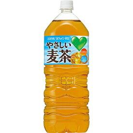 【あす楽】 【送料無料】サントリー GREEN DA・KA・RA(グリーンダカラ) やさしい麦茶 2L×6本(1ケース)