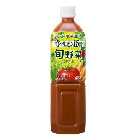 【送料無料】伊藤園 ぎっしり15種類の旬野菜 900ml×24本