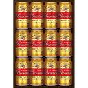 お歳暮 ビール 御歳暮 ギフト プレゼント 飲み比べ【送料無料】キリン 一番搾り プレミアムセット K-PI3 1セット 詰め合わせ セット