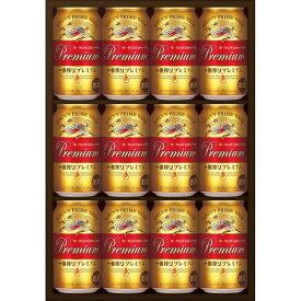 父の日 ビール プレゼント お中元 父の日ギフト 酒【送料無料】キリン 一番搾り プレミアムセット K-PI3 1セット 詰め合わせ セット
