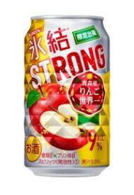 【送料無料】キリン 氷結 STRONG ストロング 東北産赤りんご 350ml×48本【北海道・東北・四国・九州・沖縄県は必ず送料がかかります】