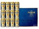 お歳暮 ビール 御歳暮 ギフト プレゼント 飲み比べ 【送料無料】サントリー プレミアムモルツ BEC3P 1セット 詰め合わ…