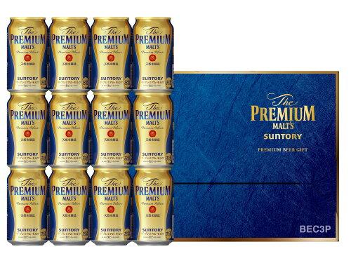 ビール プレゼント お中元 酒 サントリー プレミアムモルツ BPC3S 1セット 詰め合わせ セット 父の日ギフト...