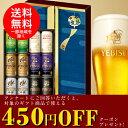 父の日 ビール プレゼント 飲み比べ 父の日ギフト【送料無料】サッポロ エビス 6種セットYHR3DEC 1セット 詰め合わせ …