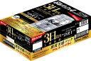 【工場3日以内出荷】【7/31(金)発売】アサヒ スーパードライ 鮮度実感パック 350ml×24本【ご注文は2ケースまで1個口…