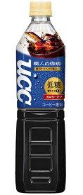 【送料無料】UCC 上島珈琲 職人の珈琲 低糖 930ml×12本/1ケース