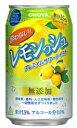 【送料無料】CHOYA チョーヤ 酔わない レモンっシュ0.00% ノンアルコール 350ml×24本【北海道・東北・四国・九州・…