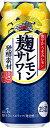 【送料無料】キリン 麹レモンサワー 7% 500ml×48本【北海道・東北・四国・九州・沖縄県は必ず送料がかかります】