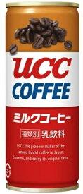 【送料無料】UCC 上島珈琲店 ミルクコーヒー 250ml×60本/2ケース【北海道・東北・四国・九州・沖縄県は必ず送料がかかります】