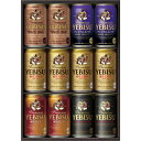 お歳暮 ビール 御歳暮 ギフト プレゼント 飲み比べ【送料無料】サッポロ エビス 5種セットYOR3D 1セット 詰め合わせ …