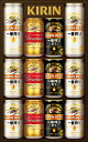 お歳暮 ビール 御歳暮 ギフト プレゼント 飲み比べ【送料無料】キリン 一番搾り 3種セット K-IPF3 1セット 詰め合わせ…
