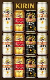 お歳暮 ビール 御歳暮 ギフト プレゼント 飲み比べ【送料無料】キリン 一番搾り 3種セット K-IPF3 1セット 詰め合わせ セット