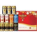 お歳暮 ビール 御歳暮 ギフト プレゼント 飲み比べ【送料無料】サントリー プレミアムモルツ -華- 冬の限定6種セット…