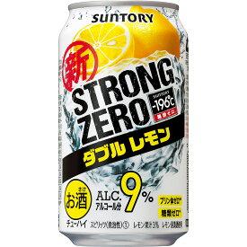 2/28までエントリーでP3倍 【あす楽】 サントリー -196℃ ストロングゼロ ダブルレモン 350ml×24本 【ご注文は2ケースまで同梱可能です】
