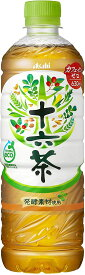 送料無料 アサヒ 十六茶 630ml×24本/1ケース北海道・東北・四国・九州・沖縄県は必ず送料がかかります