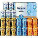 御中元 ビール プレゼント お中元 酒【送料無料】サントリー プレミアムモルツ -輝- 夏の限定4種セット VA5S 1セット …