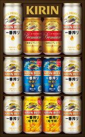 【5/9日20時〜10日まで全品P3倍】 父の日 母の日 プレゼント ビール ギフト 飲み比べ【送料無料】キリン 一番搾り 4種セット K-IPCZ3 1セット 詰め合わせ セット
