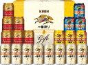 御中元 ビール プレゼント お中元 酒【送料無料】キリン 一番搾り 3種セット K-IPCZ5 1セット 詰め合わせ セット 父の…