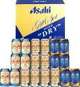 御中元 ビール プレゼント お中元 酒【送料無料】アサヒ スーパードライ 3種セット JSP-5 1セット プレゼント 父の日…