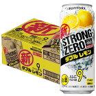 【あす楽】 サントリー -196℃ ストロングゼロ ダブルレモン 500ml×24本 【ご注文は2ケースまで同梱可能です】