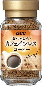 【送料無料】UCC おいしいカフェインレスコーヒー 瓶 45g×24個【北海道・東北・四国・九州・沖縄県は必ず送料がかかります】
