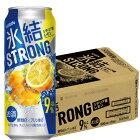【あす楽】 キリン 氷結 ストロング シチリア産レモン 500ml×24本 【ご注文は2ケースまで同梱可能です】
