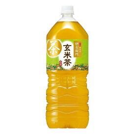 【☆送料無料☆2ケースセット】サントリー 伊右衛門 玄米茶 2L×12本(2ケース)