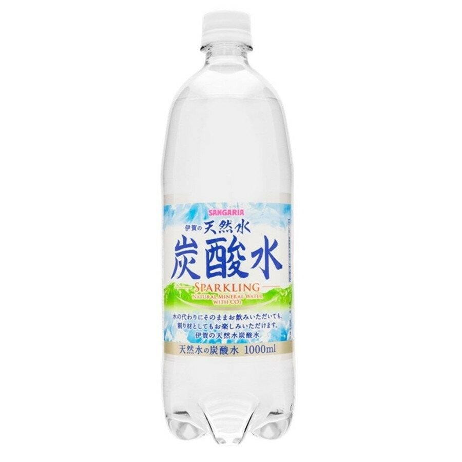 サンガリア 伊賀の天然水炭酸水 1000ml(1L)×12本(1ケース)【ご注文は2ケースまで同梱可能です】