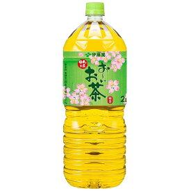 【2ケース送料無料】伊藤園 お〜いお茶 緑茶 2L(2000ml)×12本(2ケース)