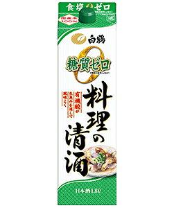 白鶴 料理酒 料理の清酒 糖質ゼロ 1800ml 1.8L 1本【ご注文は2ケース(12本)まで同梱可能】