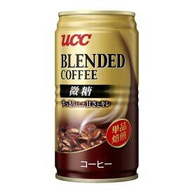 【送料無料】UCC ブレンドコーヒー 微糖 缶 185ml×3ケース